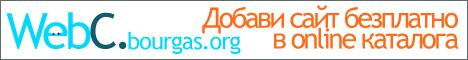 Банер на уеб каталог
