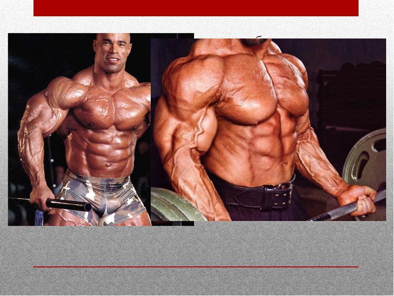 Здравето и мускулите